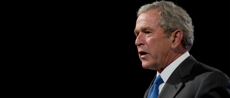 Geroge W. Bush State of the Union 2007